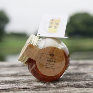 Longan Raw Honey