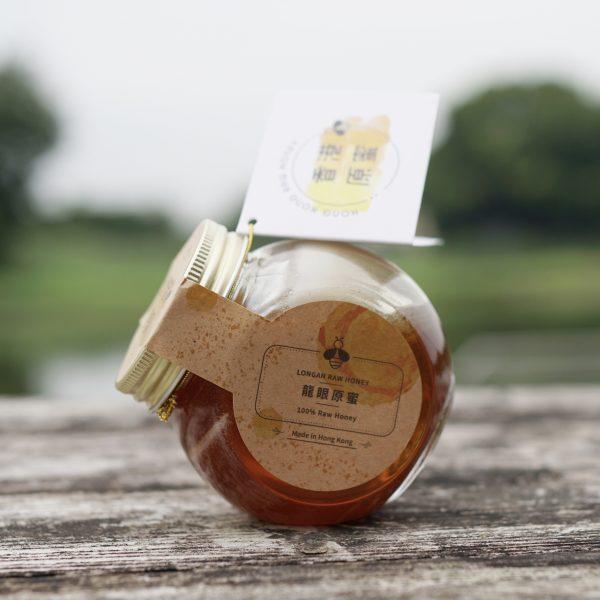 Longan Raw Honey