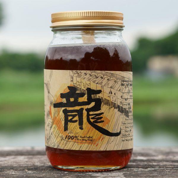 longan honey