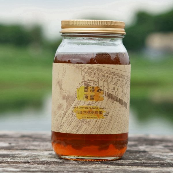 jave cotton honey